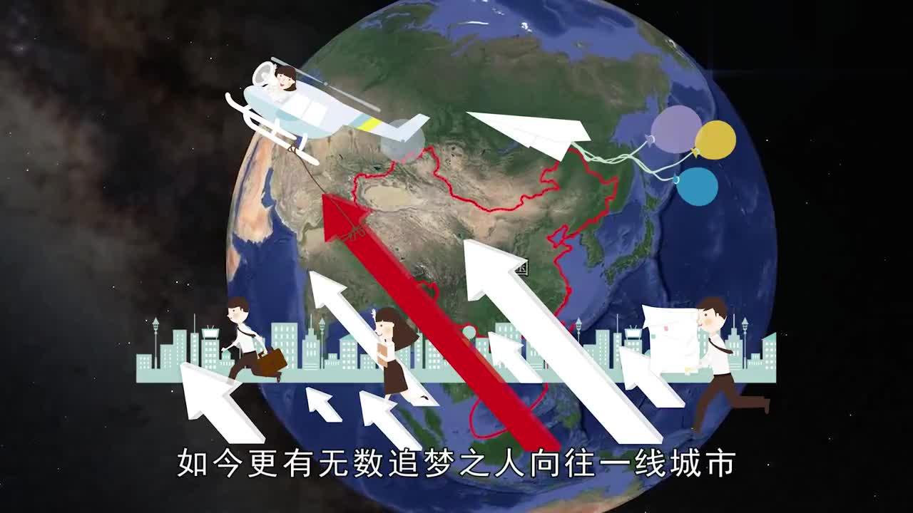 中国适合养老的城市,房价也是非常合适,你知道是哪吗?