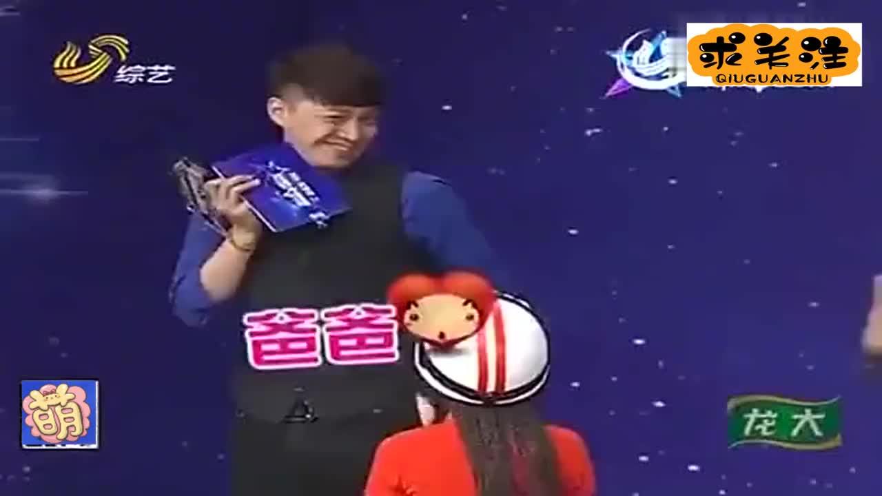 小女孩给李鑫叫爸爸,儿子张俊豪不爽了,观众都笑翻了