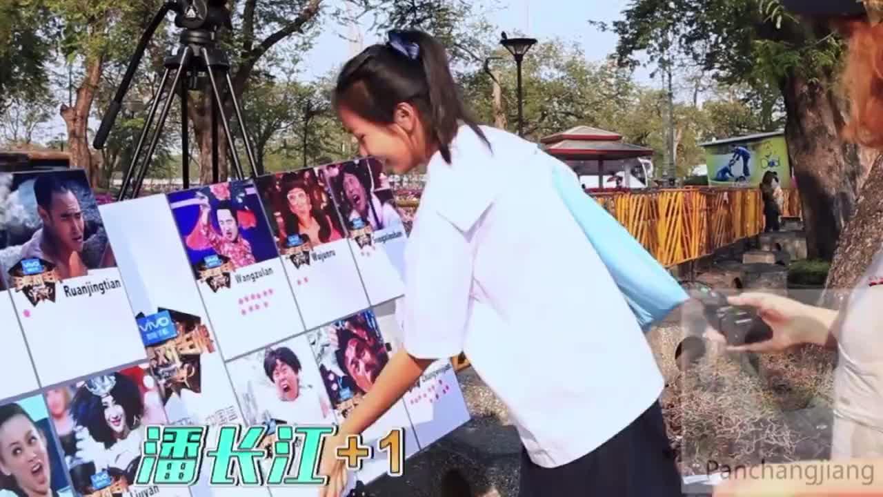 王牌:潘长江第一次接收到对牙缝的赞美,张卫健也被夸赞很可爱?