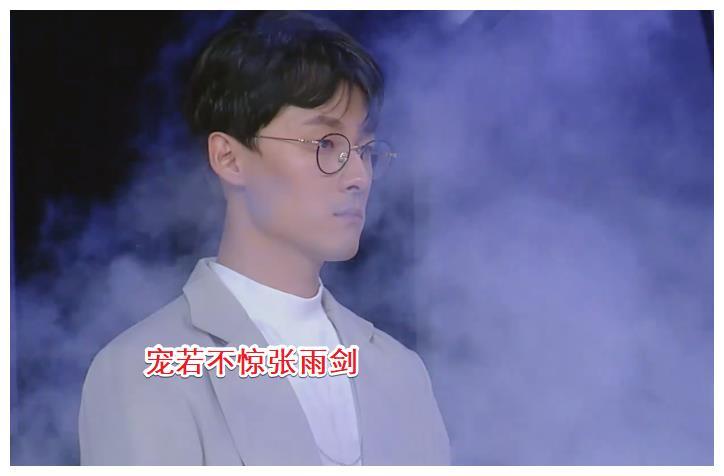 易烊千玺在答题,旁边的张雨剑突然被喷烟,两人的反应很有趣