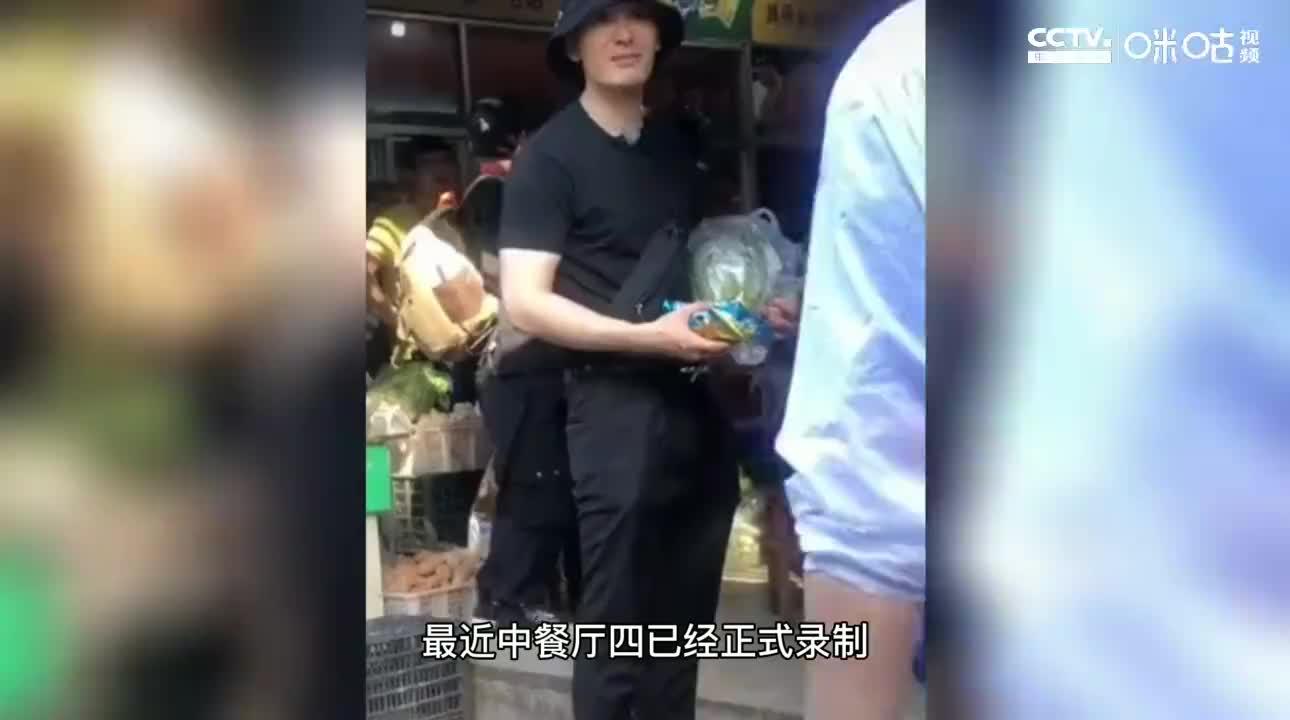 《中餐厅4》花絮,赵丽颖如何十级防晒,遭李浩菲清凉装抢眼