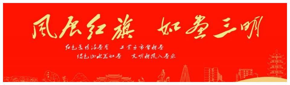 """中国绿都?最氧三明   """"三明绿色旅游推广联盟""""在泰宁成立"""