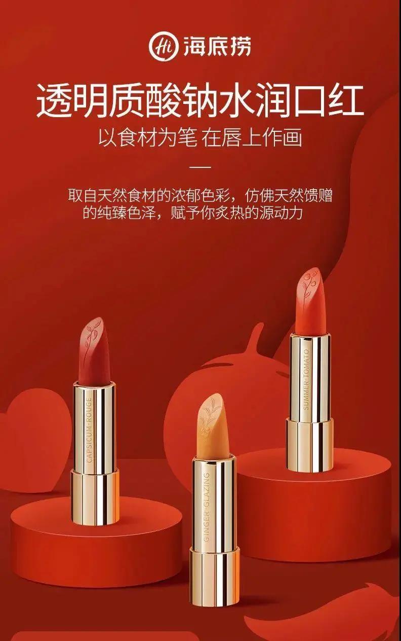 http://www.weixinrensheng.com/shishangquan/3005210.html