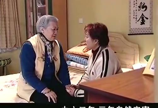 外婆告诉盖老师的老婆,盖老师母亲死因的真相