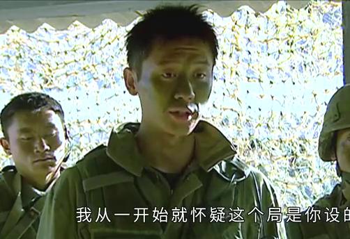 士兵突击:别看袁朗很牛逼,可玩游戏还要学员教