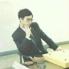 昔日英豪——车泽武职业生涯的巅峰之作 富士通杯笑傲大李、小林