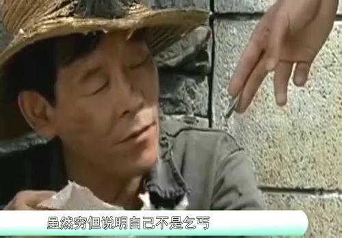 《正阳门下》中,韩春明用五毛钱成就了一生的财富,这钱花的太值