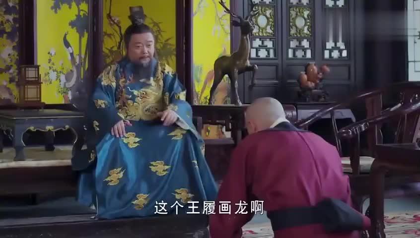 刘伯温:画师为朱元璋画龙,刘伯温叫他别点睛,这招可以保命