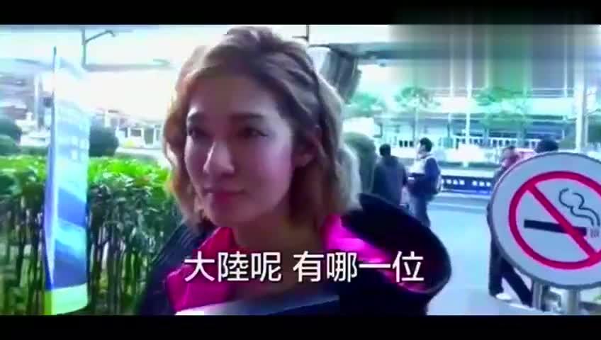 街头采访台湾女生,觉得大陆最帅的男生鹿晗最抢手