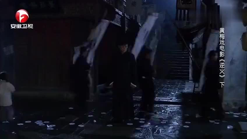 黄梅戏《逆火》,柴梦轩当上了会长为何还如此不开心?