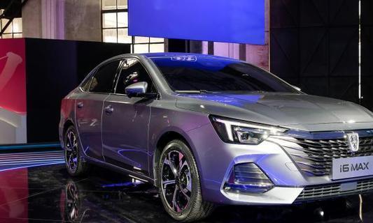 提供燃油和插混两种动力,荣威i6MAX将于下半年上市