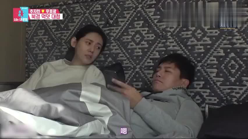 同床异梦2:韩国人看到馄饨后一脸懵,秋瓷炫卖力解释,弄巧成拙