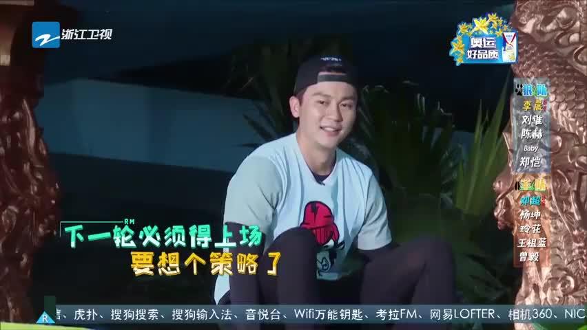 """李晨杨坤上演高空""""斗牛"""",两人谁也不服谁,最后李晨赢得胜利"""