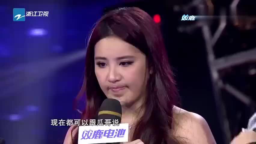 综艺:大明星胡瓜亲自助阵,女儿现场落泪,老爸太爱她了!