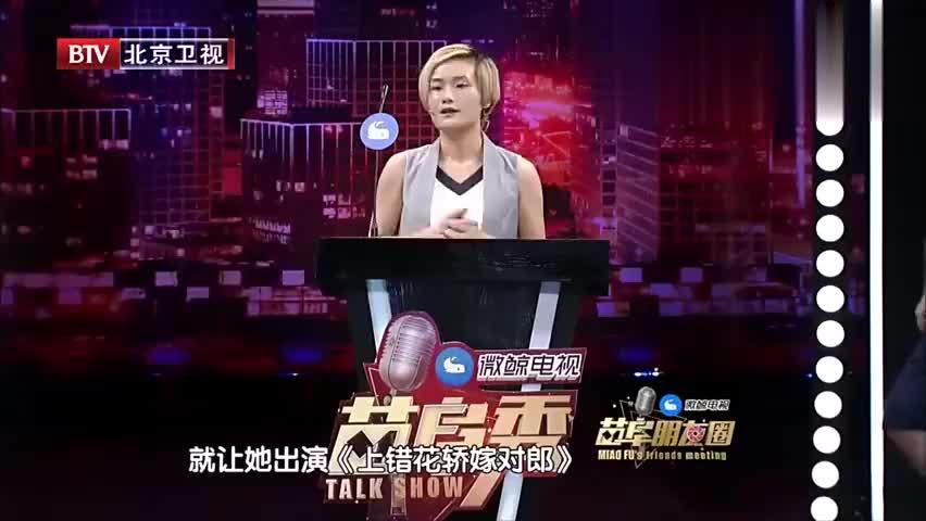苗阜秀:女神黄奕被琼瑶看中,连续拍了三部琼瑶剧!