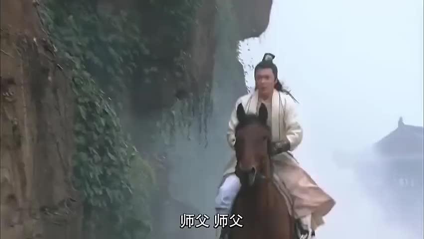 李道符仗势欺压薛丁山,王敖老祖大怒,施展盖世神功对战