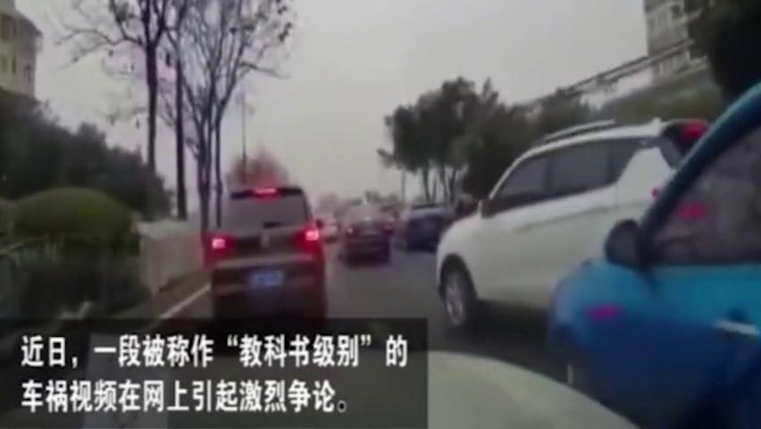 前车超车还踩油门呢?这司机还把视频发出来,韩寒都发声了!