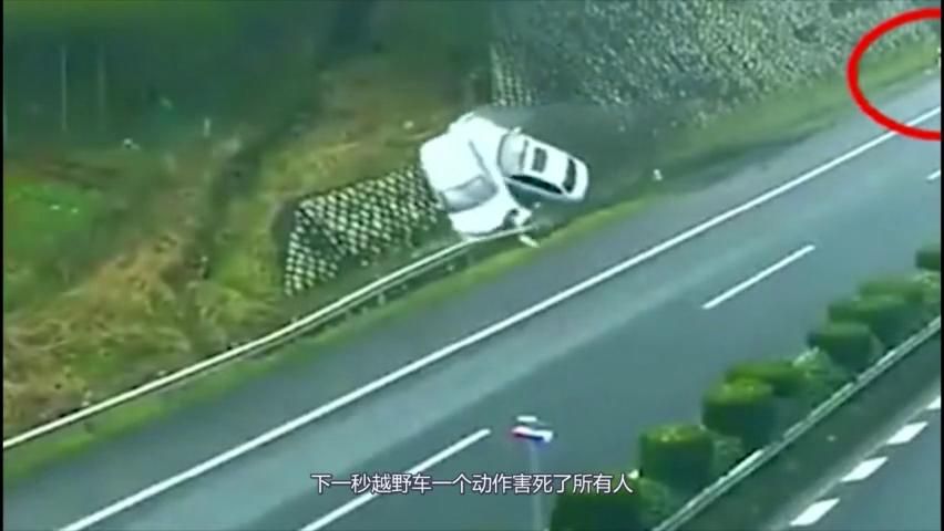 两辆轿车行驶中瞬间尸骨无存,要不是监控,都不知道有多可怕!