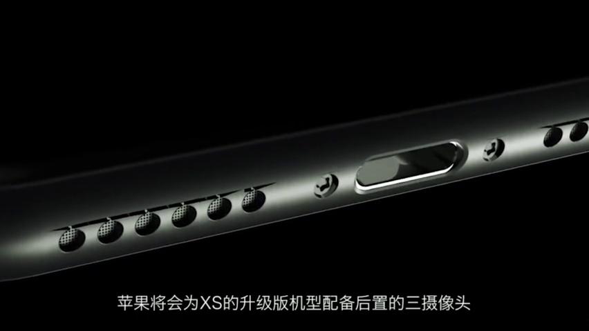 """2020款新iPhone将采用打孔屏,后置四摄神似""""五饼"""""""
