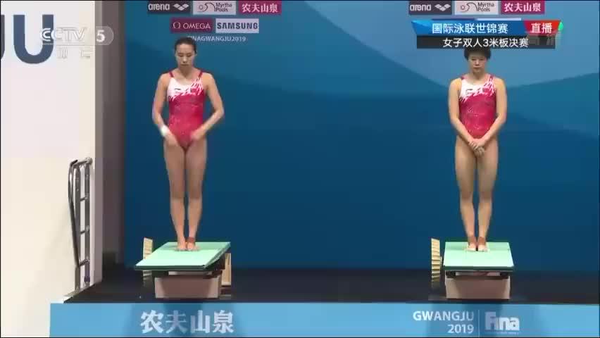 施廷懋王涵夺女子双人3米板金牌 中国队该项目实现10连冠!