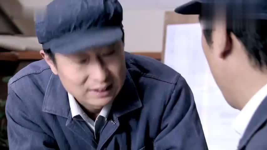 金婚:文丽手术马上要开始,佟志却迟迟不到场,文丽焦急的不行!