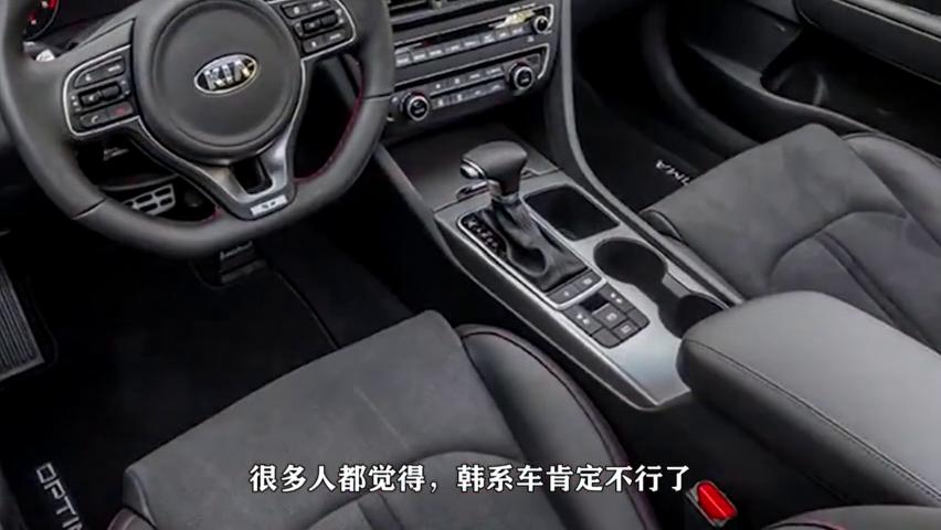 都在说国产车已经全面超越韩系车?专家:理性一点!