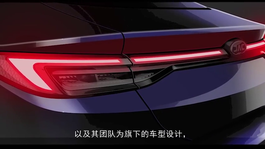"""江淮版""""玛莎拉蒂""""能火吗?抢占A级车市场,能否打个翻身仗?"""