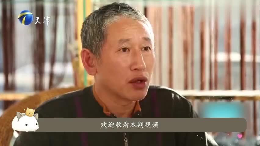 赵川让65岁大爷叫阿姨小乖乖,话一出口,涂磊笑场