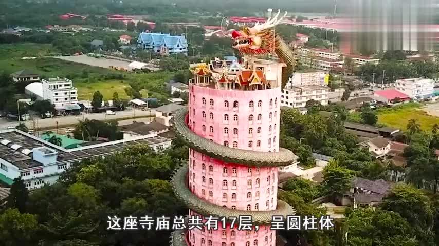 泰国有一座龙庙:巨龙盘绕气势强大,现成了网红景点!