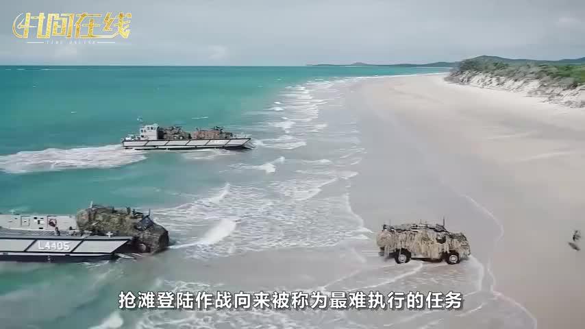 071船坞满载训练,05A式步战车迅猛出击,速度超同类产品一倍