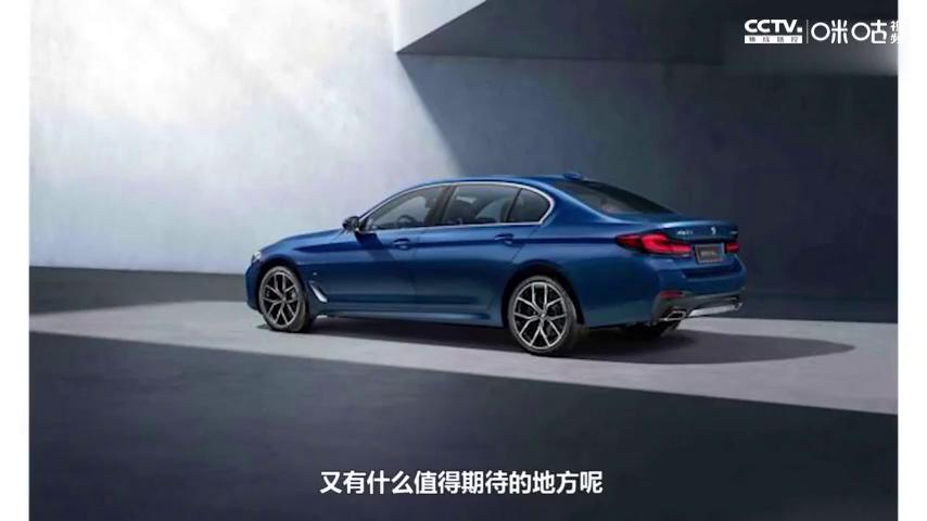 盘点北京车展最值得关注的轿车