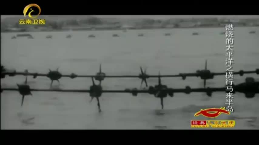 二战时期,新加坡的英军把大炮对向大海,却不想日军竟从背后袭来
