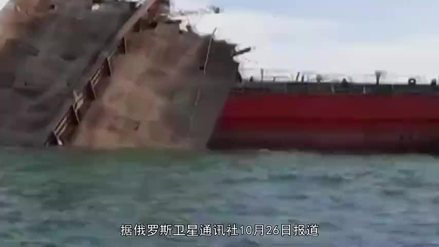 俄巨轮爆炸成一团火球,大批舰机紧急营救,白宫承认:这祸闯大了
