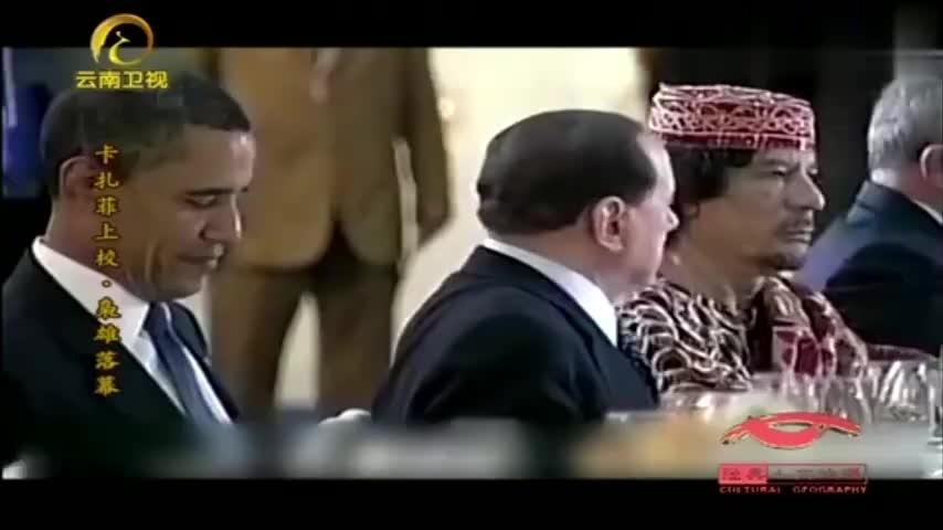 卡扎菲酷爱时装,有人描述他,不是在更衣室就是在去更衣室的路上