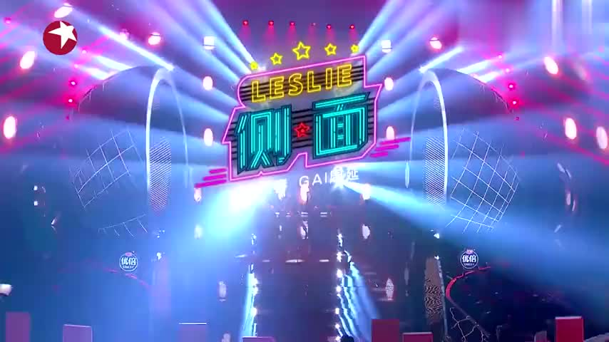 我们的歌:陈小春GAI唱跳《侧面》点燃全场!