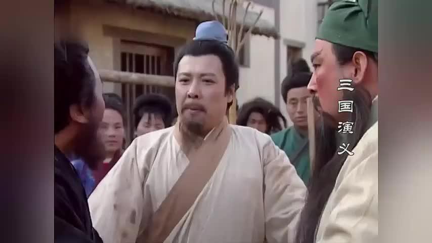 刘备制止关羽张飞的比斗,张飞邀请他俩喝酒
