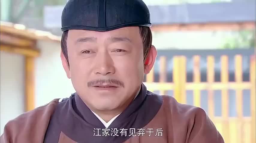杭景珍跟踪大小姐,不料被反侦查,自作聪明