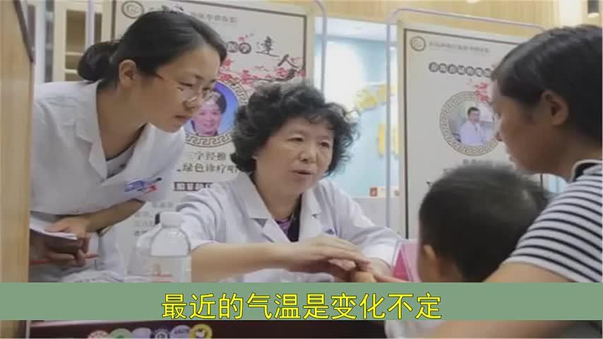 """医生揭秘:腹泻和积食别混淆,拉肚子不等于""""乱吃"""",别坑了身体"""