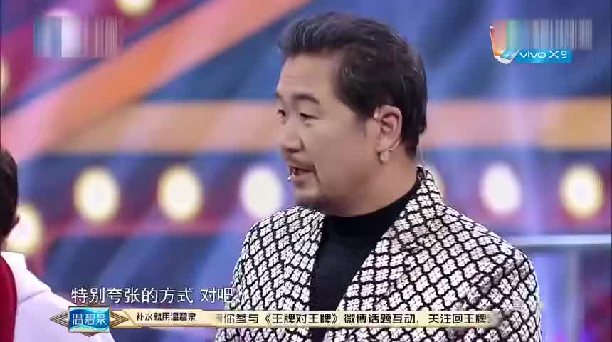 王牌:潘长江上节目认错人,张柏芝莫文蔚分不清,实锤假粉丝
