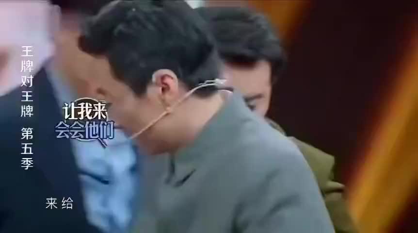 王牌对王牌:贾玲沈腾审问祖峰,说出老婆的五个缺点和三个缺陷