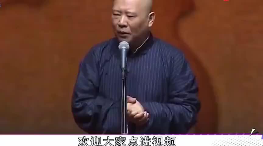 岳云鹏开怼某相声演员:一整场都在互动,买票观众是来听相声的!