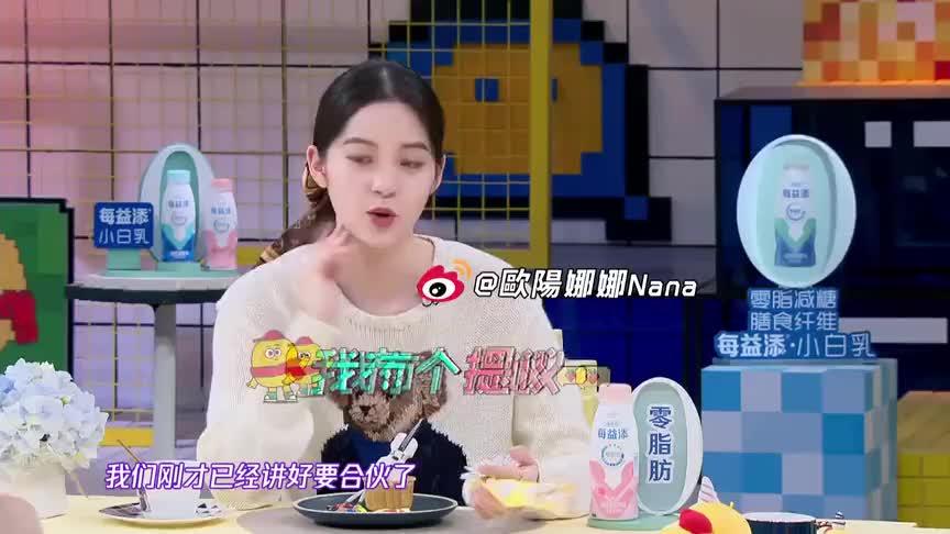 """欧阳娜娜陈乔恩相约合伙开店,娜比自曝想当时尚""""女魔头"""""""