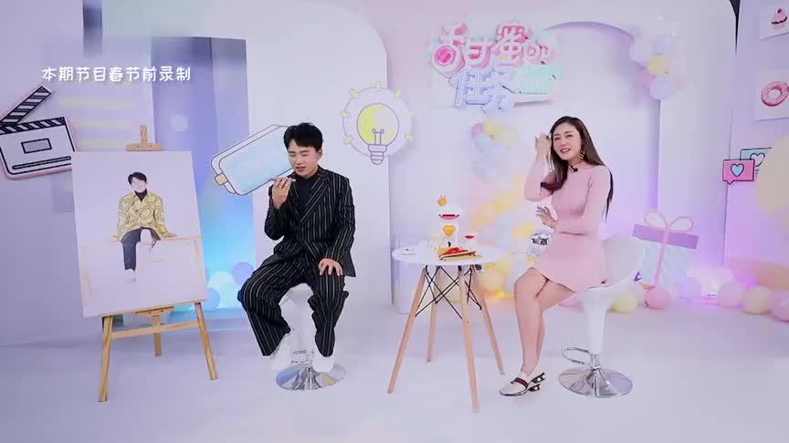 郭麒麟现场连线粉丝,画风秒变整蛊模式,冯青在一旁笑惨!