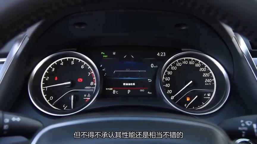 视频:比途观更加霸气,油耗低动力强劲
