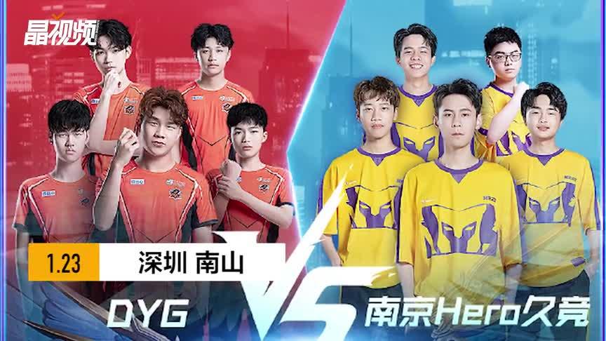 2020年王者荣耀冬季冠军杯总决赛落幕 南京Hero久竞登顶夺冠