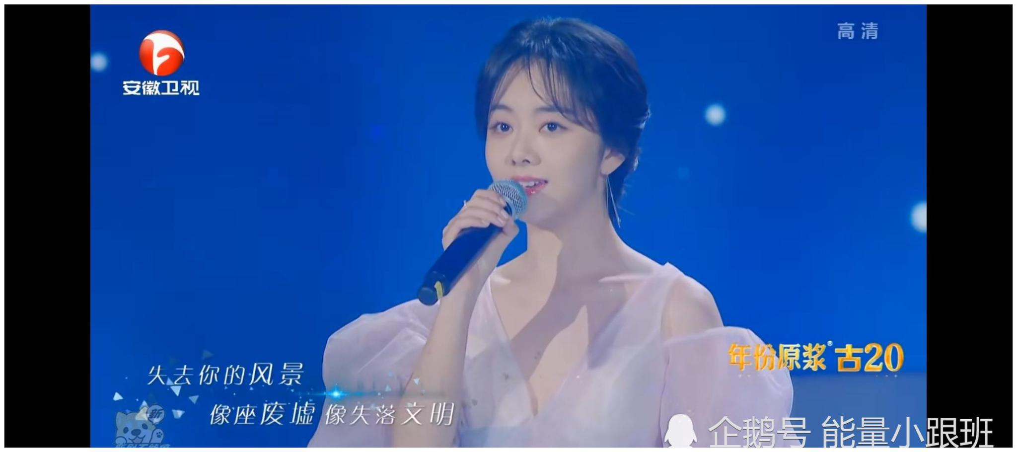 谭松韵白敬亭合唱《想见你》,歌甜人甜牵手更甜,太好听了吧