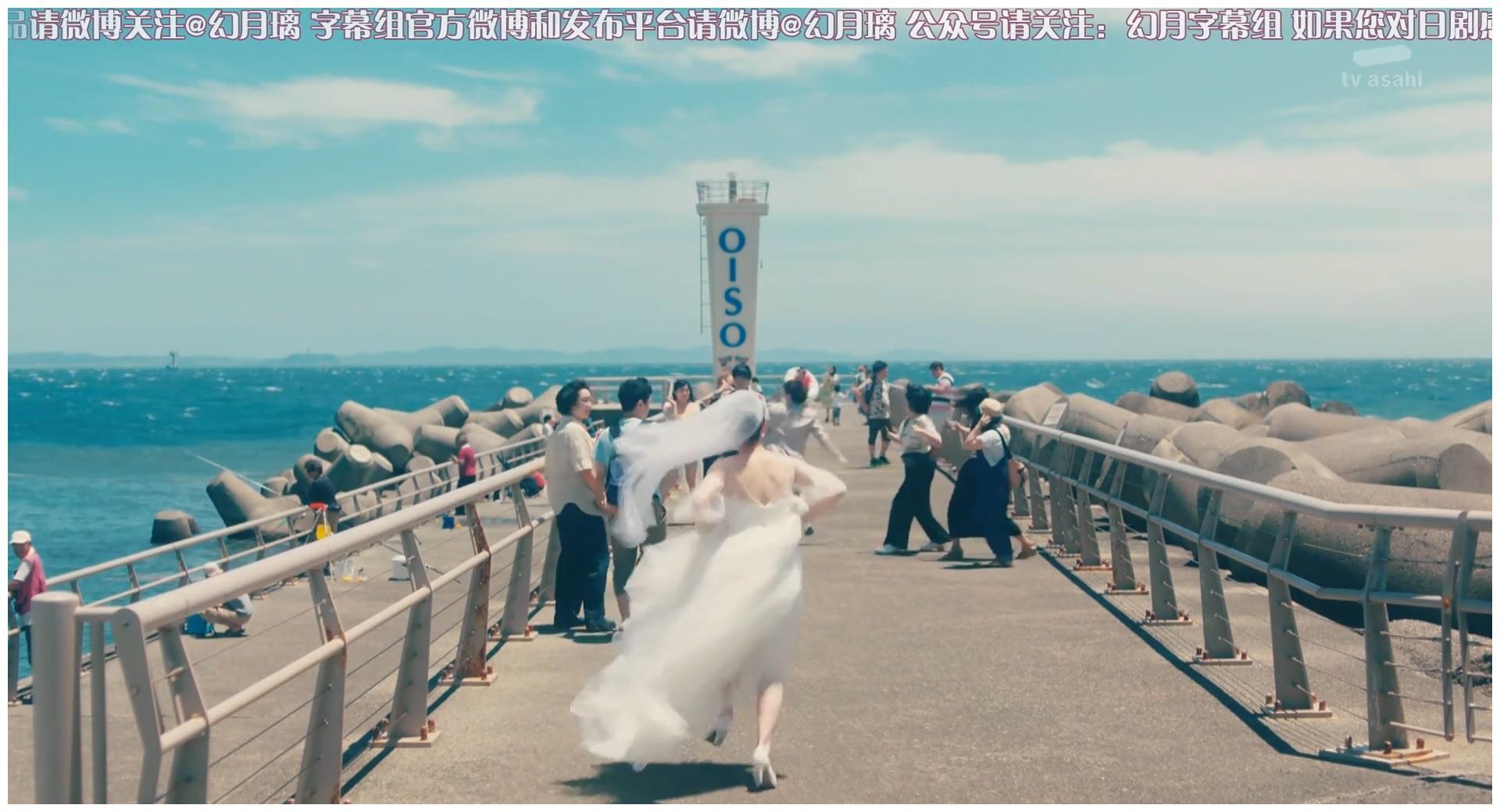 以图观剧:马场富美加樱田通共演2020日剧《3B恋人》第一集