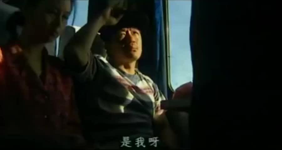 白宝山坐火车出门,竟遇曾经狱友,狱友一席话让宝山女友感觉不对