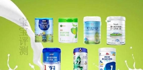 7款国产有机奶粉评测一:都卖那么贵,差别却这么大!