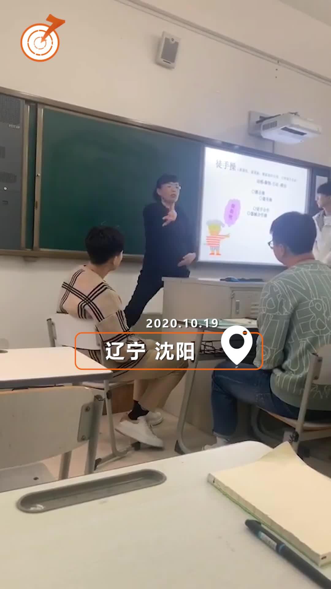 武术课上老师摇花手逗得学生们大笑 网友:这绝对是专业选手!